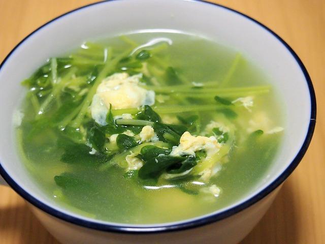 豆苗のビタミン補給スープ
