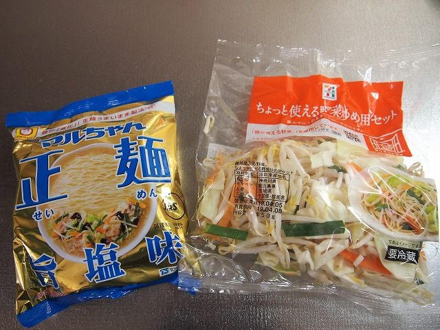 カット野菜ラーメン・材料