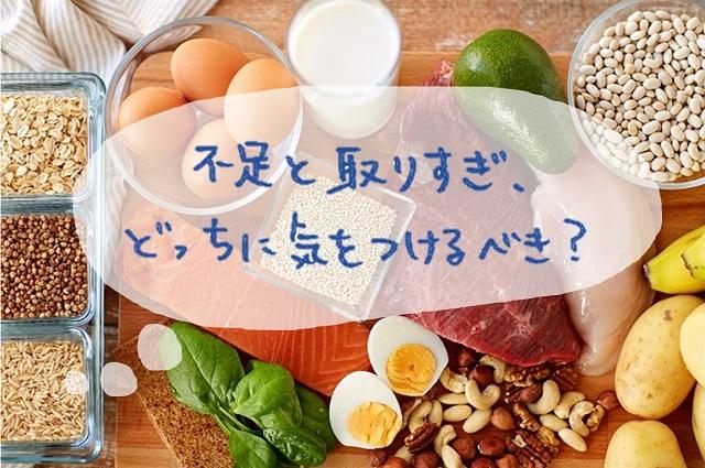 たんぱく質はどのくらいとればいい?1食の目安と栄養バランス